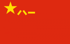 250px-People's_Liberation_Army_Flag_of_the_People's_Republic_of_China_svg